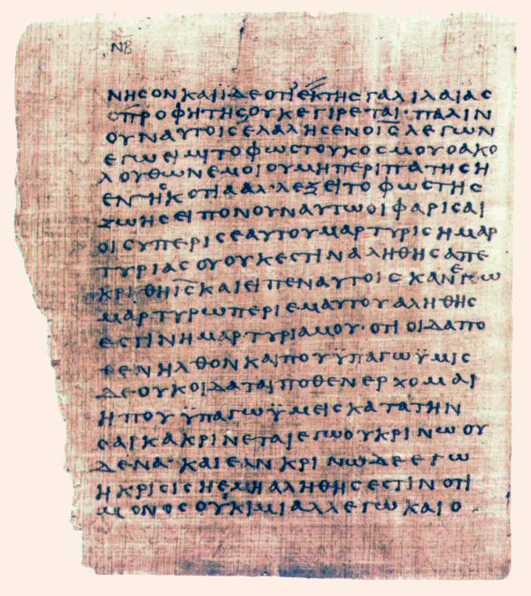 The first page of Papyrus 66, showing the first verses of John's gospel